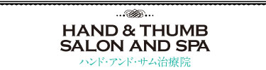 126_kirei_Hand&Thumb_t