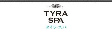 126_kirei_Tyra_t