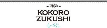 126_kirei_kokoro_t