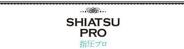 126_kirei_shiatsu_t