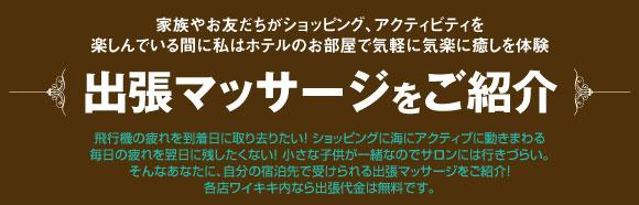 126_kirei_top