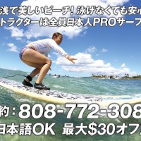 AMP Surf