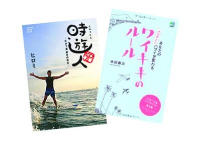AMP book