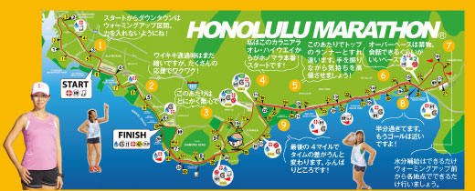 Honolulu_Marathon_2014_course