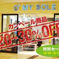 O'my sole_131ph2