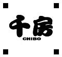chibo-_logo