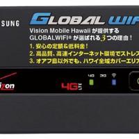 resized_vision mobile