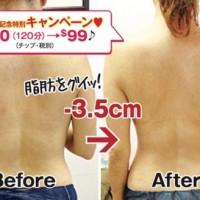 th_ilikai_massage _mailn_photo