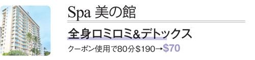 128_kirei_6_1