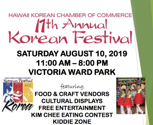 th_hawaii korean festival 2019