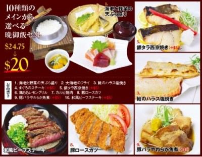 Restaurant-Bar-KO_133ph1-500x389