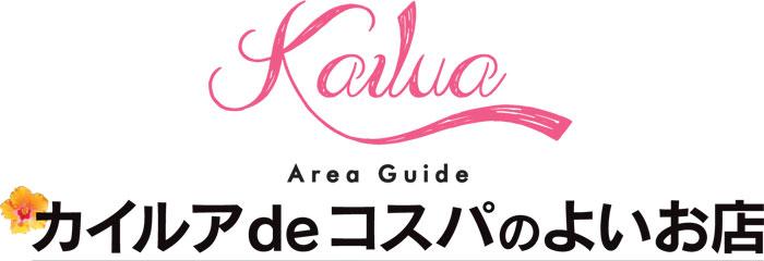 140_kailua_Top