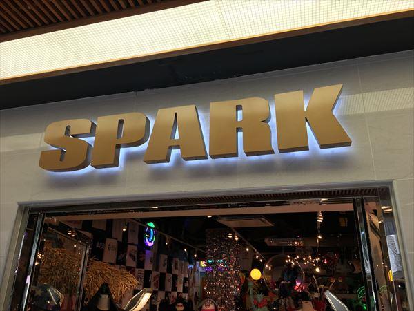 スパーク Spark