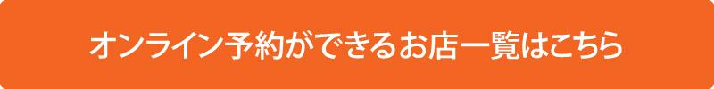 ハワイ 予約 レストラン マッサージ ロミロミ オプショナルツアー レンタル オンライン