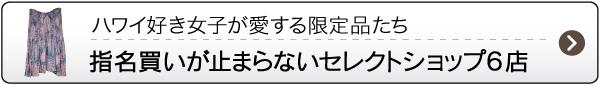 web-side_3