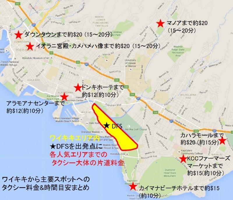 waikiki-map-800x685