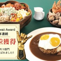 th_MP1・Aloha Table Waikiki・Hawaii・Waikiki・Local Food