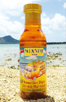 minato-hawaii_131
