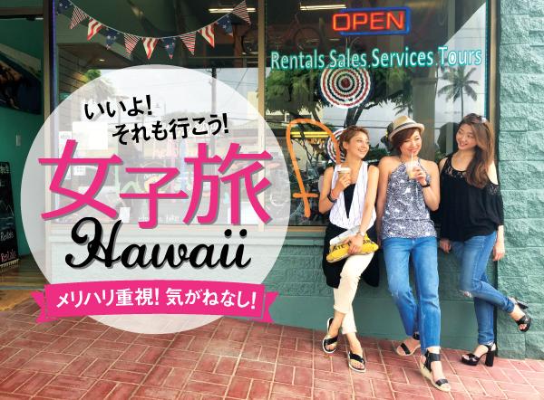 ハワイ 女子旅 カフェ カイルア マッサージ ビーチ ヨガ