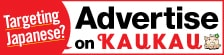 kaukau coupon ad rate inquiry