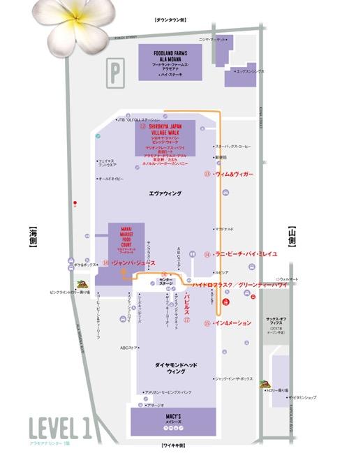 th_Ala-Moana-Map_web11