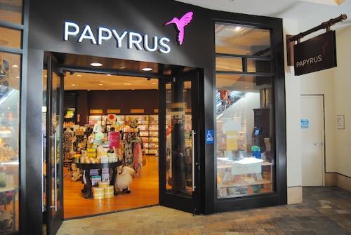 ハワイ アラモアナセンター Papyrus 外観