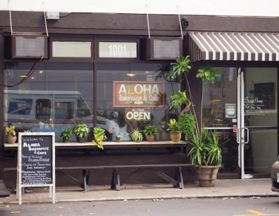ALOHA cafe-001