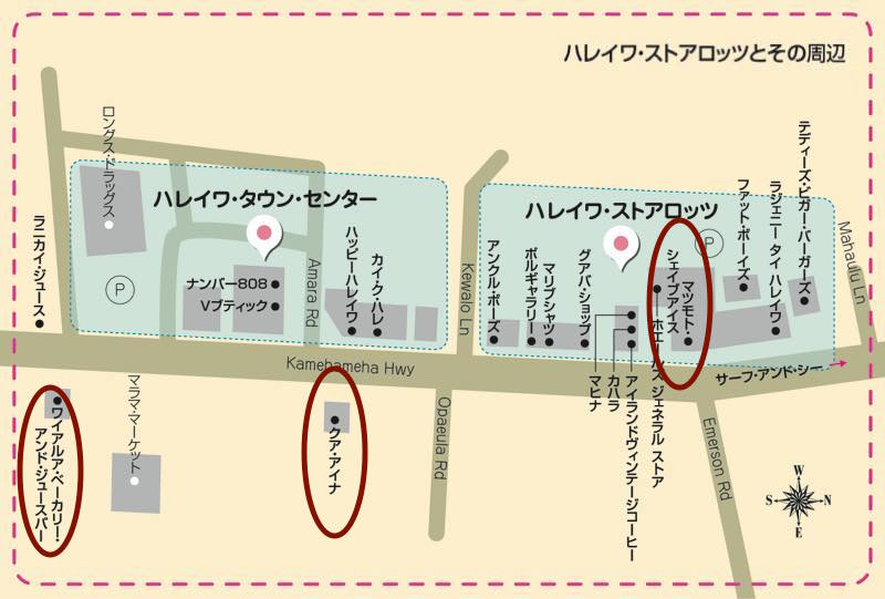 th_Hale'iwa_2_Map-02