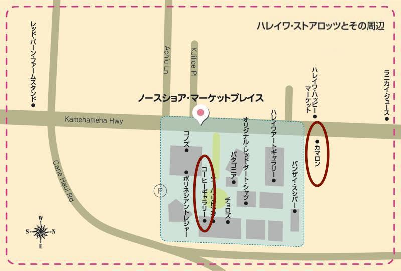 th_Hale'iwa_3_Map-03
