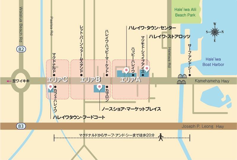 th_Haleiwa_1_Map-05