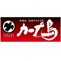 スクリーンショット 2018-01-10 10.47.20