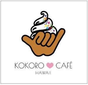 ハワイ ワイキキ ロイヤルハワイアンセンター ロイヤルハワイアン カフェ アイスクリーム たい焼き