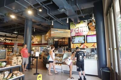 CHILL Island Gourmet Coffee