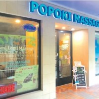 th_popoki massage hawaii alamoana center