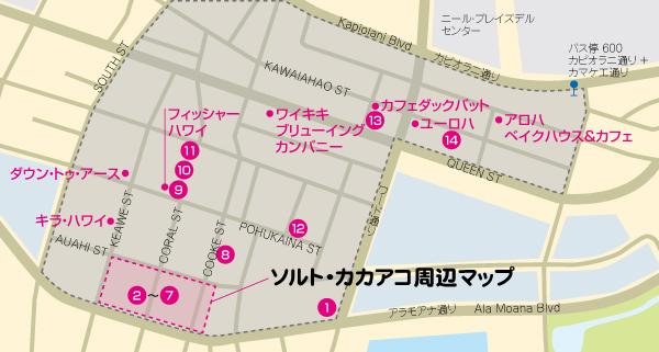 Kakaako_map_2