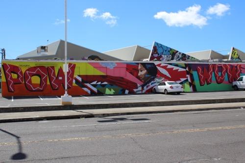 th_kakaako mural hawaii wall art14