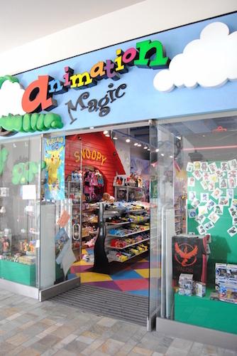 アラモアナセンターのアニメーションマジック