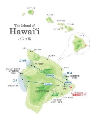 ハワイ島 キラウェア火山 避難エリア