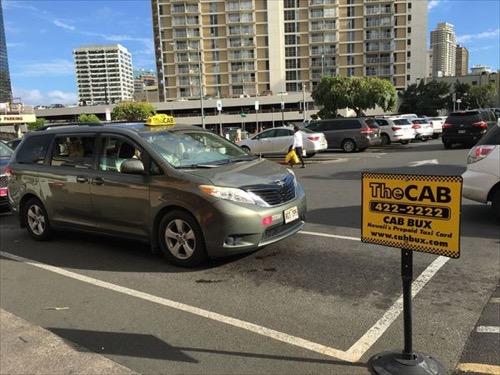 ハワイ ドンキホーテ カヘカ店 タクシー