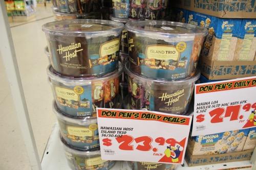 ハワイアンホーストのマカデミアナッツチョコレート hawaiian host