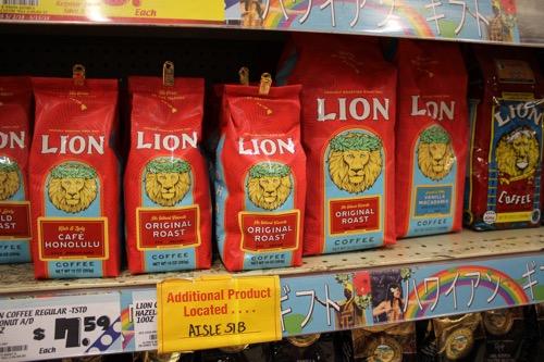 ライオンコーヒー lion coffee