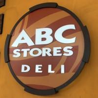 ハワイのABCストア38号店がすごい!お店の詳細&売れ筋おすすめ土産を大調査♪