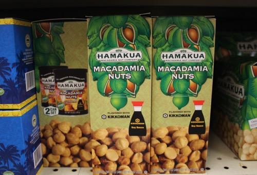ハマクア hamakua マカデミアナッツ