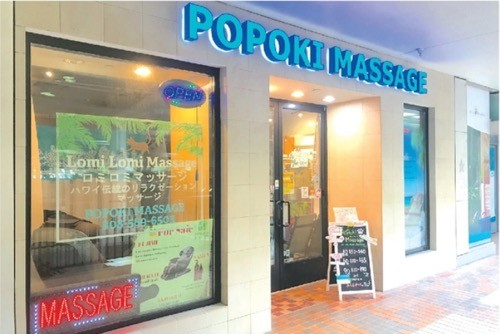 th_popoki-massage-hawaii-alamoana-center--500x334