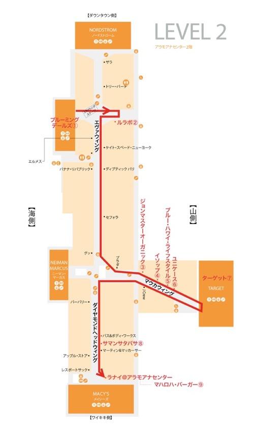 アラモアナセンター フロアマップ