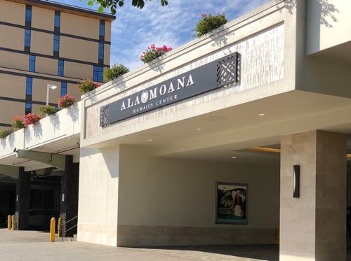 アラモアナセンター ハワイのショッピングセンター