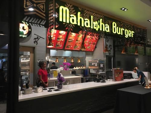 アラモアナセンターのマハロハバーガー