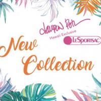 レスポートサックのハワイ限定デザインが新入荷♡ローカル人気アーティストとのコラボ商品をご紹介!