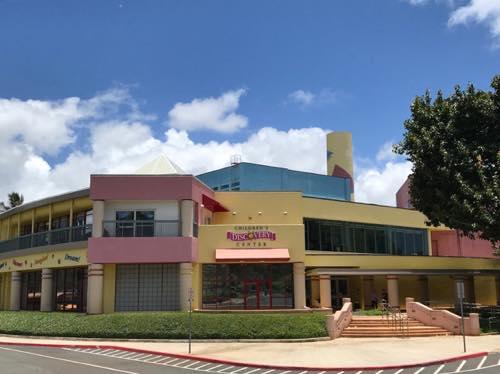 チルドレンズディスカバリーセンター カカアコ ハワイ ワイキキ ホノルル