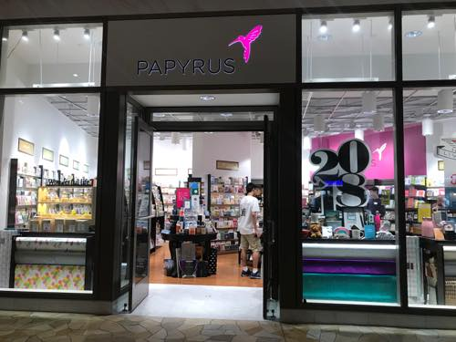 パピルス インターナショナルマーケットプレイス 雑貨 ハワイ